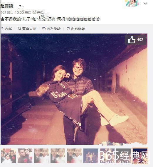 众多男星公主抱赵丽颖,张继科最吃力、林更新最搞笑、陈伟霆最轻松!生活