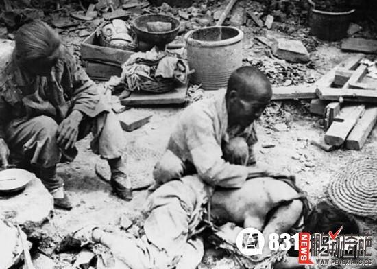 资讯生活【图】揭开被日军蹂躏的中国妇女的生活
