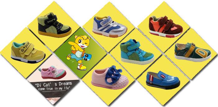 资讯生活童鞋发展潜力无限看迪猫之梦如何抢占先机