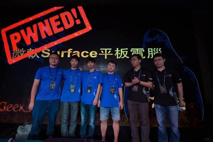 世界级黑客GeekPwn大赛演绎澳门风云【生活热点】