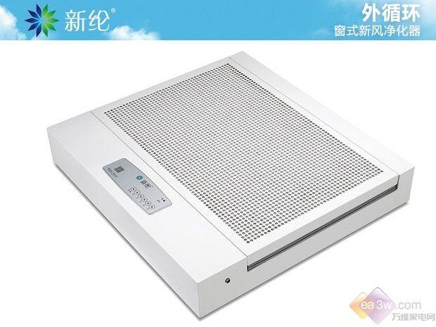 新纶窗式新风净化器首发顶楼送iPhone6plus【生活热点】