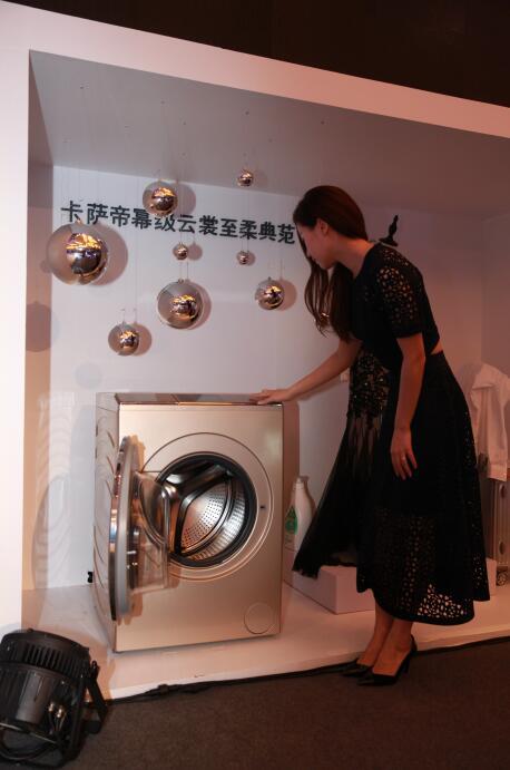 易北辰原创科技是卡萨帝洗衣机的核心价值【热点生活】