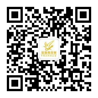 湖北超纤皮革厂家宁波超纤生产厂家0