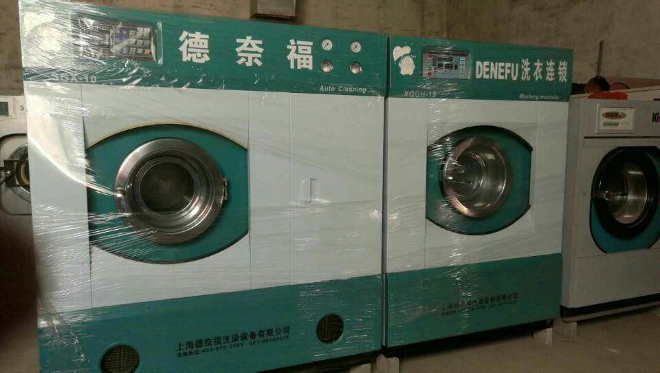 呼伦贝尔开小型干洗店买二手干洗机多少钱一套